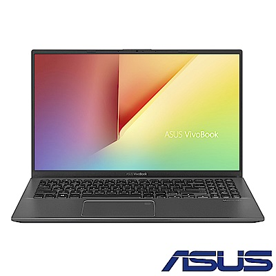 ASUS X512JA 15吋筆電 (i3-1005G1/4G/128G SSD/VivoBook 15/星空灰)