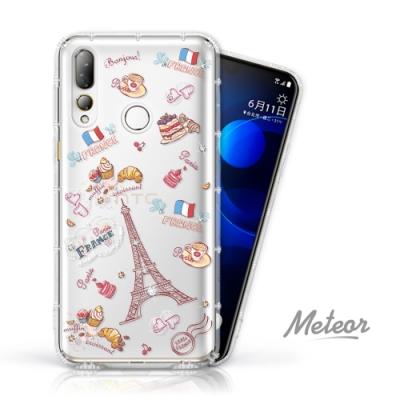 Meteor HTC Desire 19+ 奧地利水鑽殼 - 甜點巴黎