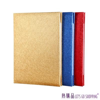 LGS A4證書夾(直式) - 聘書/獎狀/婚慶