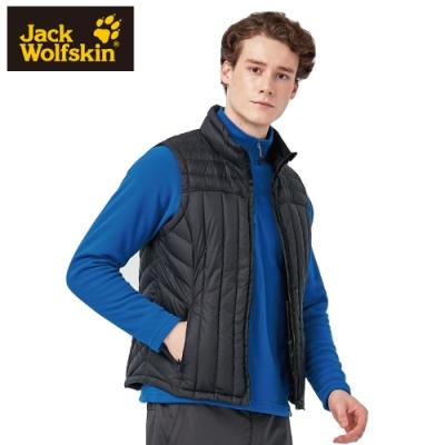 【Jack Wolfskin 飛狼】男 保暖羽絨背心 機能輕量『黑色』