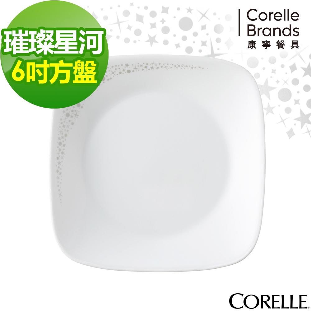 CORELLE康寧 璀璨星河6吋方形平盤