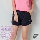 GIAT雙口袋輕量排汗運動短褲(女款)