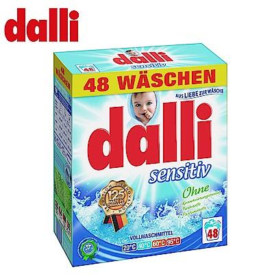德國達麗Dalli 抗敏洗衣粉(3.12kg/盒)