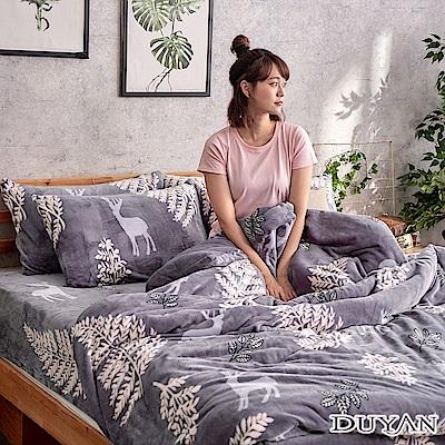 DUYAN 竹漾-100%法蘭絨-雙人加大床包兩用毯被四件組-謎夜