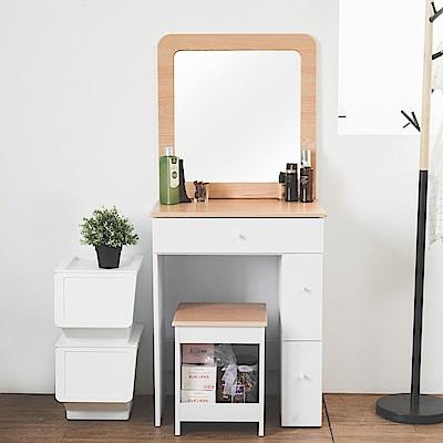 [時時樂限定]  Home Feeling 化妝桌椅組/化妝椅/化妝台/梳妝台