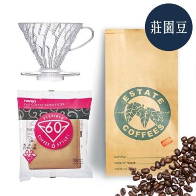 【屋告好喝】現烘莊園咖啡豆半磅+濾杯+濾紙100張(1~4杯)