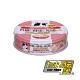 小玉貓罐 低磷配方 24入70g 日本罐 機能保健  低鈉、低蛋白質 product thumbnail 1