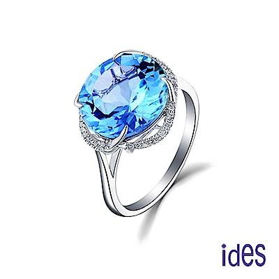 ides愛蒂思 歐美設計彩寶系列海藍寶拓帕石戒指/湛藍之美