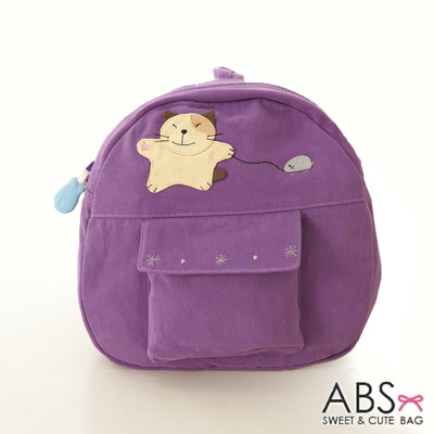 ABS貝斯貓 可愛貓咪逗鼠拼布包 小型後背包(典雅紫)88-025