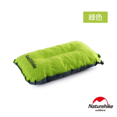 Naturehike 戶外旅行便攜式自動充氣舒眠睡枕 綠色-急