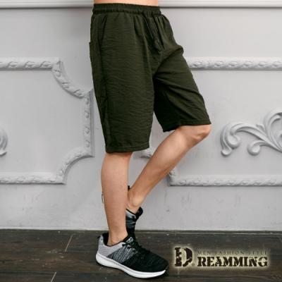 Dreamming 輕薄涼爽抽繩彈力休閒運動短褲-共三色