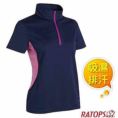 瑞多仕 女 COOLMAX 吸濕排汗休閒POLO衫_DB8915 深藍/紫粉紅