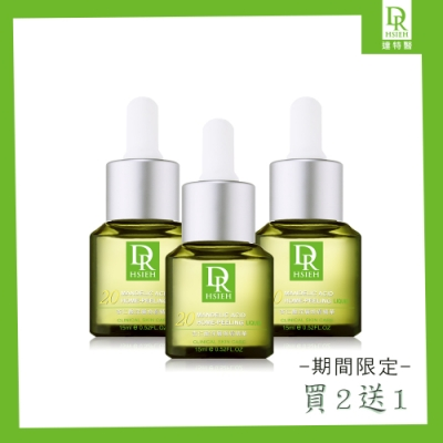 [買2送1]Dr.Hsieh 20%杏仁酸深層煥膚精華15ml
