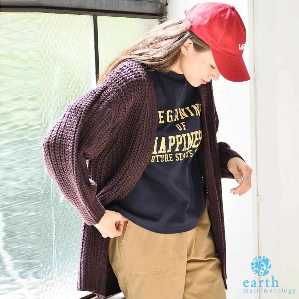 earth music 蓬袖落肩長版開襟針織罩衫