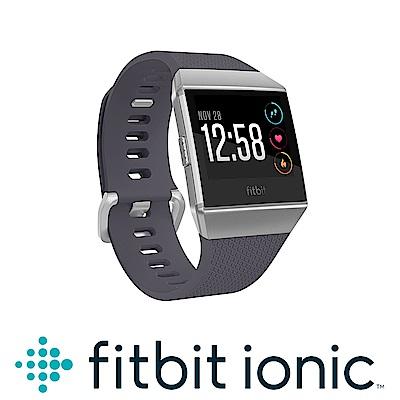 Fitbit IONIC 智能健身手錶(銀色)