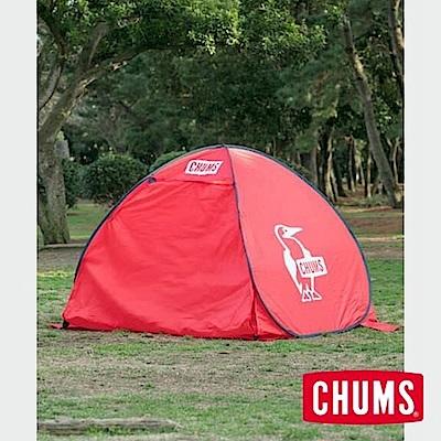 CHUMS - 日本 Booby 遮陽帳篷 紅 (2人用)