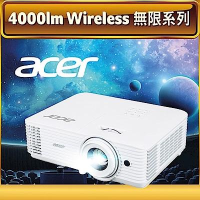 Acer X1527i Full HD投影機(4000流明)