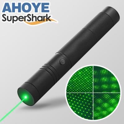 美國SuperShark 觀星用雷射筆手電筒 綠光
