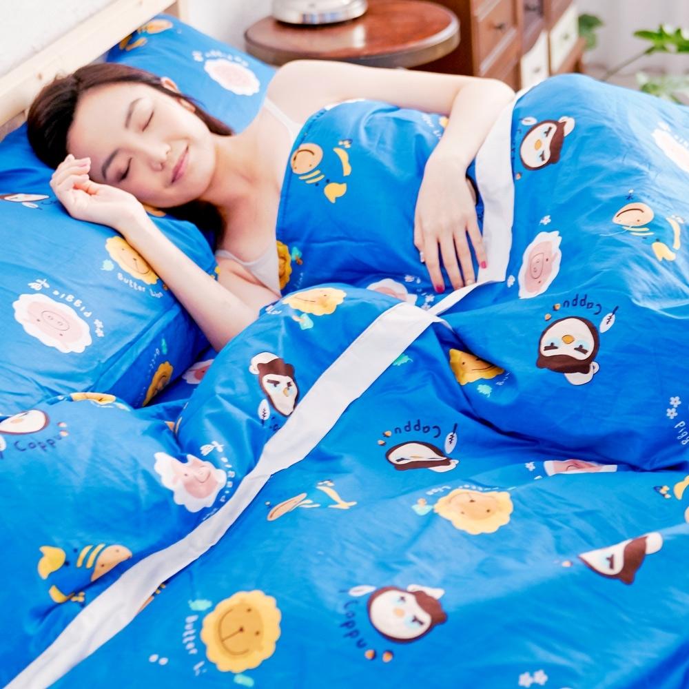 奶油獅-同樂會系列-台灣製造-100%精梳純棉涼被/夏被5x7尺(宇宙藍)