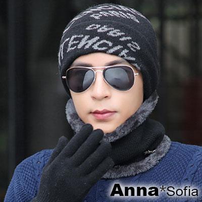 AnnaSofia 潮文字保暖加厚 貼頭毛帽手套圍脖三件套組(酷黑系)