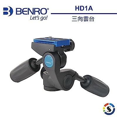 BENRO百諾 HD1A 三向雲台
