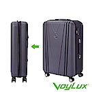 VoyLux伯勒仕-VITALITY系列V型26吋硬殼收摺專利摺疊行李箱-紫色 3788617