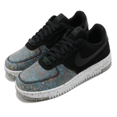 Nike 休閒鞋 Air Force 1 Crater 女鞋 基本款 簡約 AF1 球鞋 穿搭 黑 灰 CT1986002