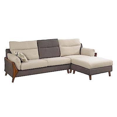 文創集 崔納美型棉麻布L型沙發組合(三人座+椅凳)-268x185x76.5cm免組