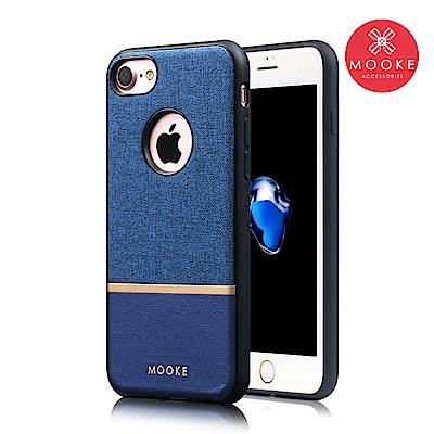 Mooke iPhone 7 /8/SE(2020)  尊爵Nappa保護殼-寶石藍