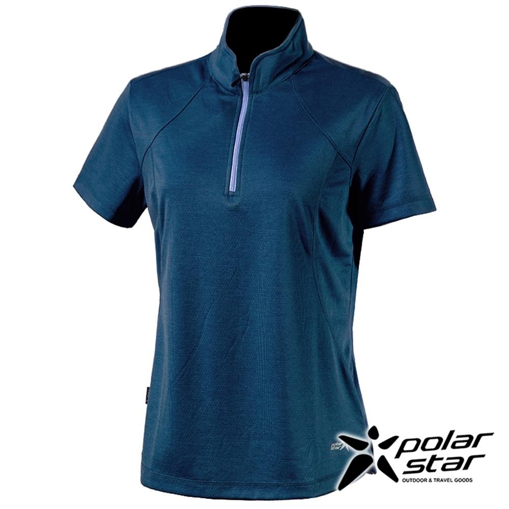 PolarStar 女 Coolmax抗菌立領衣『藍紫』P20122