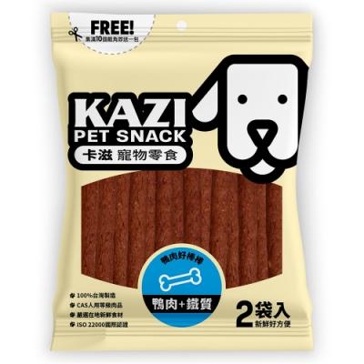KAZI卡滋-鴨肉好棒棒 零食包 200g*3