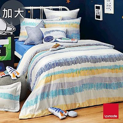 La Mode寢飾 宇宙巡航環保印染100%精梳棉兩用被床包組(加大)