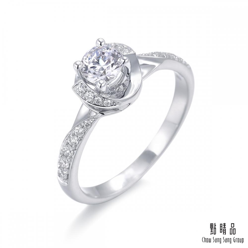 點睛品Infini Love Diamond 婚嫁系列 0.30克拉鉑金鑽石戒指