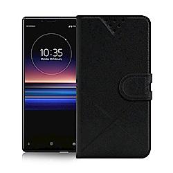 NISDA for Sony Xperia 1 風格磨砂側翻支架皮套