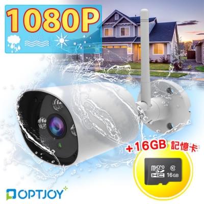 OPTJOY G101-1080P戶外防水夜視型網路監控攝影機 (贈16G記憶卡)