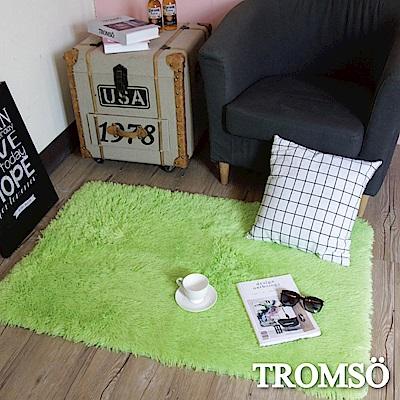 TROMSO 北歐風尚長毛地毯-陽光綠