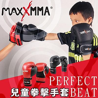 MaxxMMA 兒童戰鬥款拳擊手套6oz-搏擊/MMA/格鬥/拳擊