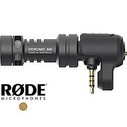RODE VideoMic ME 手機平板指向型麥克風 RDVIDEOMICME 公司貨