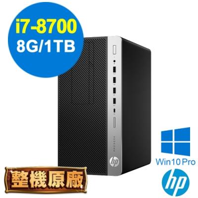 HP 600G4 MT 商用電腦 i7-8700/8G/1TB/W10P