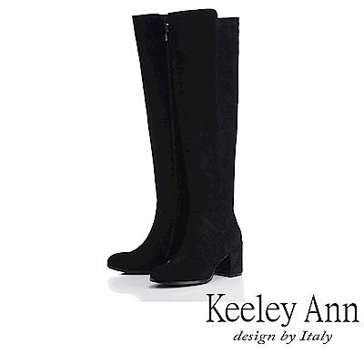Keeley Ann 簡約美感~經典素面側拉鍊膝上長靴(黑色-Ann)