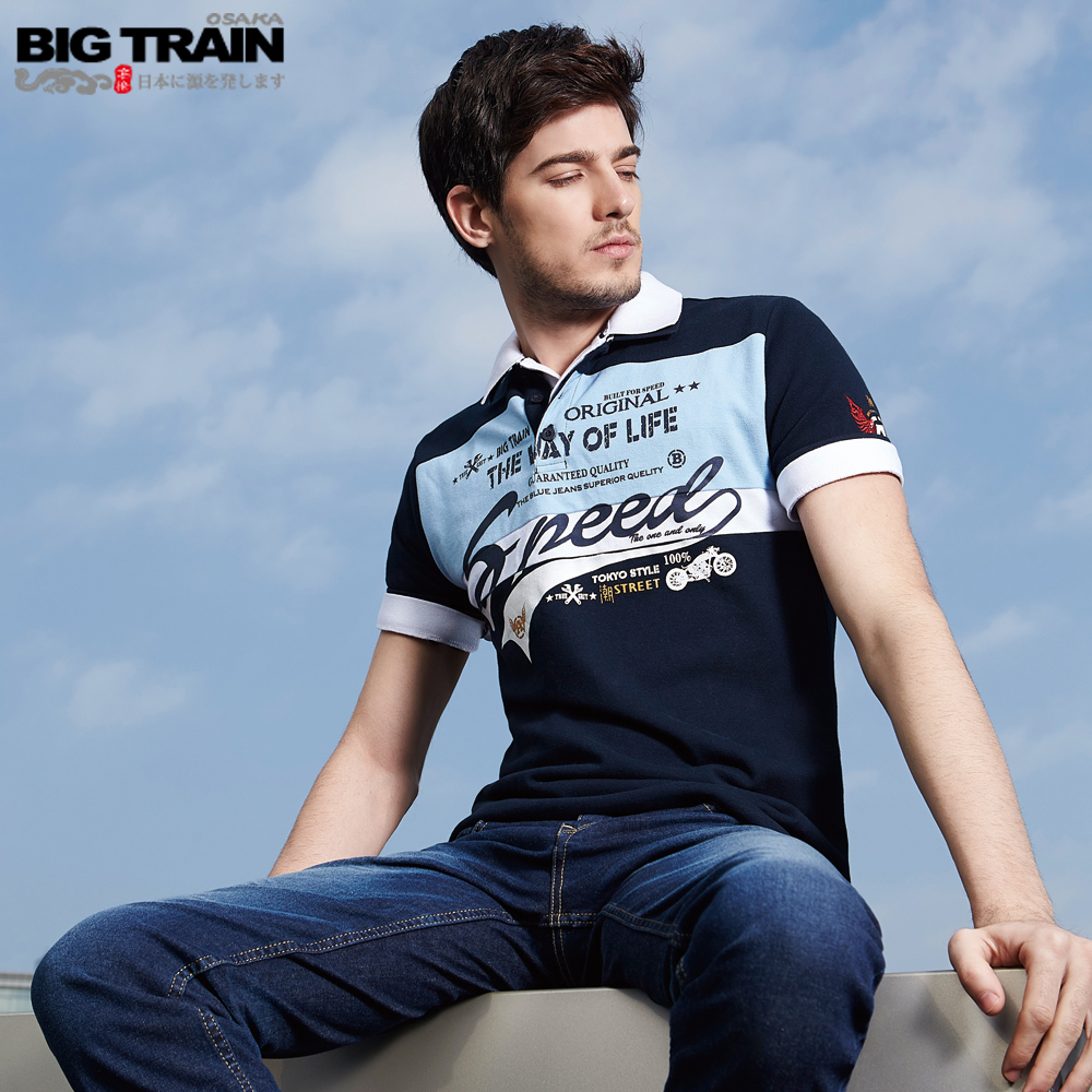 BigTrain加大配色休閒POLO衫-男-深藍