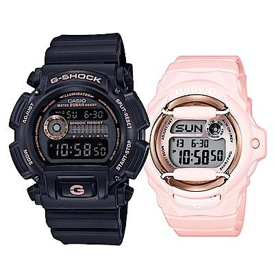 CASIO復刻玫瑰金混搭風格休閒情侶錶(DW-9052GBX-1A4+BG-169G-4)