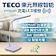 TECO東元 無線智能充電LED檯燈-白色 XYFDL201 product thumbnail 1