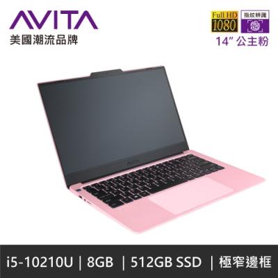 AVITA LIBER V 14吋筆電-公主粉(i5-10210U/8G/512G SSD/win10/NS14A8TWF561-BP)