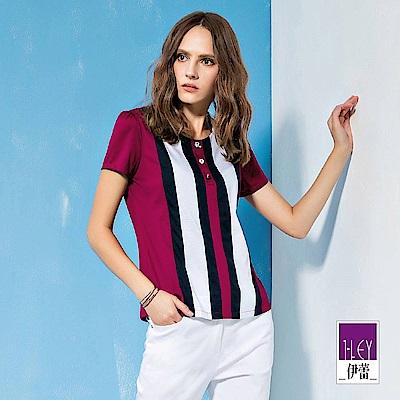 ILEY伊蕾 絲光棉剪接配色條紋上衣(紫)