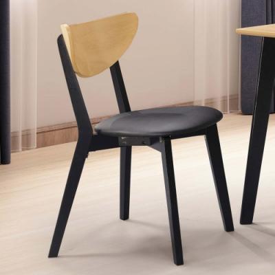 H&D 亨利黑腳黑皮餐椅