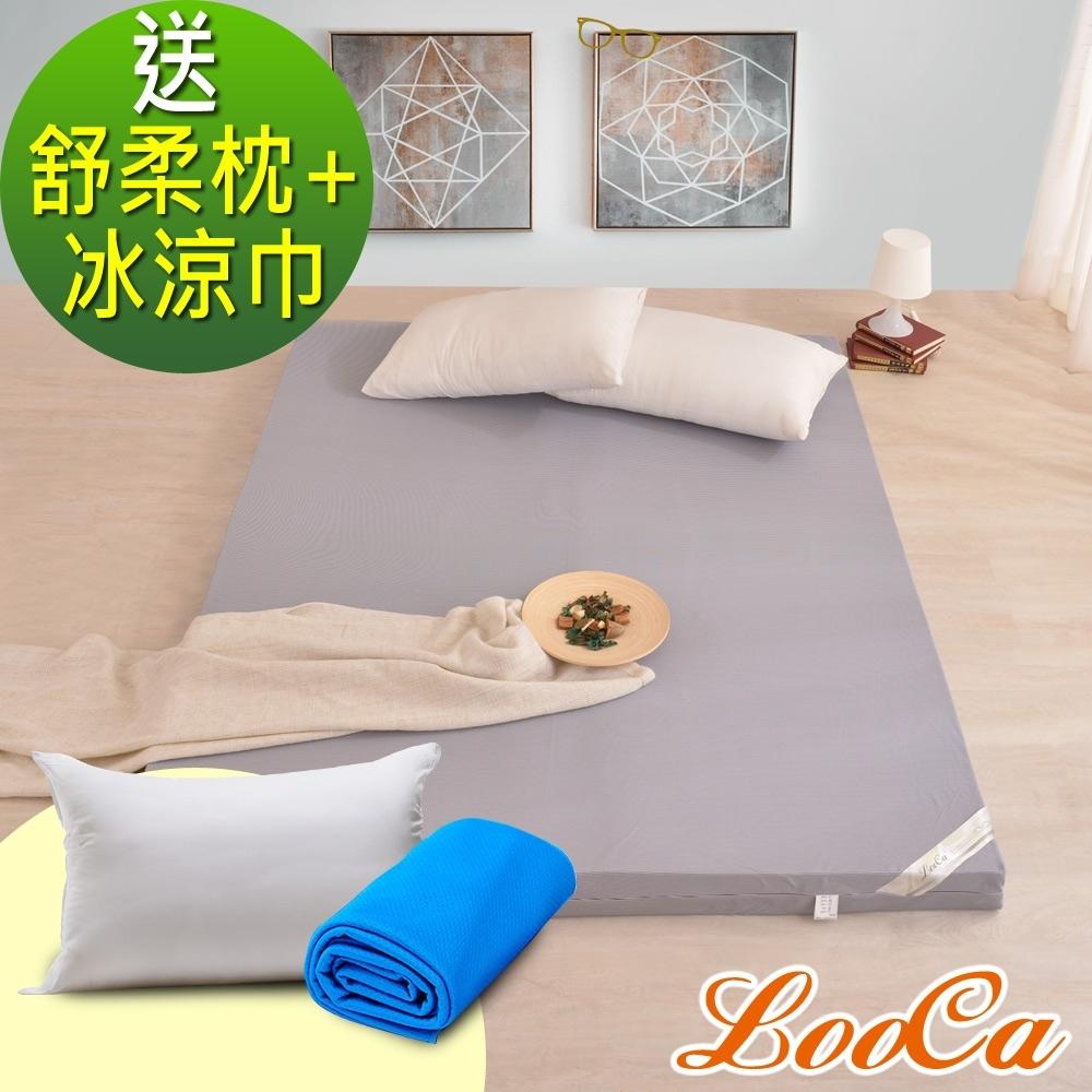 (霸氣組)單大3.5尺-LooCa黑絲絨竹炭12cm釋壓記憶床墊