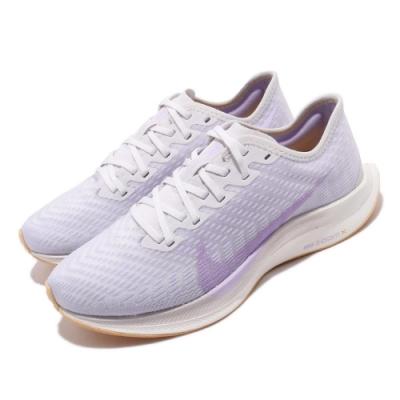 Nike Zoom Pegasus Turbo 女鞋