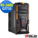 華碩B450平台[豔陽狂虎]R5六核GT710獨顯SSD電玩機