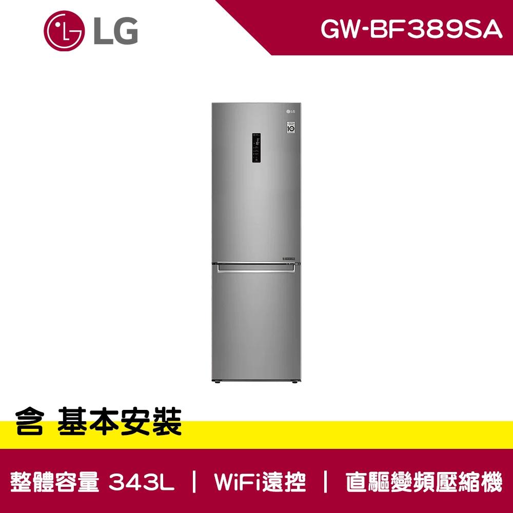 LG樂金 343L WiFi 直驅變頻 雙門冰箱 晶鑽格紋銀 GW-BF389SA